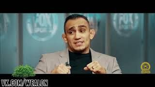 Хабиб Нурмагомедов  - Тони Фергюсон: расширенный трейлер
