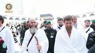 Рамзан Кадыров По воле Всевышнего Аллаха я прибыл в Саудовскую Аравию.