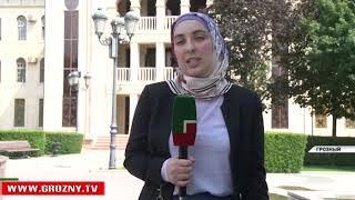 Швейцария и Чеченская Республика обсудили вопросы инвестиционного сотрудничества