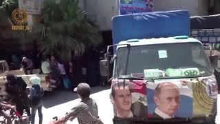 РОФ им. А-Х. Кадырова оказывает помощь жителям Восточной Гуты в Сирии