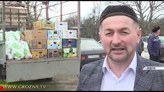 Фонд Кадырова провел крупную благотворительную акцию, приуроченную к Аль-Исра валь-Мирадж