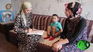 Благодаря Региональному общественному фонду им. А-Х. Кадырова больным детям оказана денежная помощь