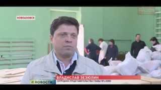 Гуманитарная помощь от РОФ имени Ахмата Хаджи Кадырова прибыла в ДНР