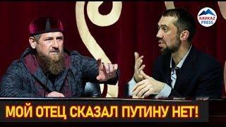 Кадыров назвал поставленное его отцом Путину условие по будущему Чечни