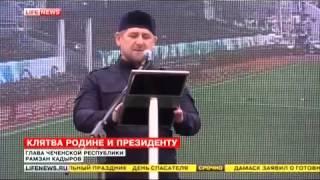 Рамзан Кадыров: мы являемся боевой пехотой Путина