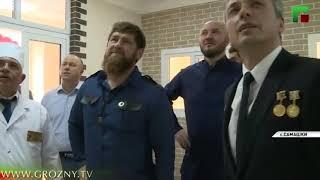 Рамзан Кадыров принял участие в открытии новых корпусов РПБ «Самашки»