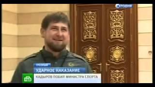 Рамзан Кадыров спаррингуется по боксу.