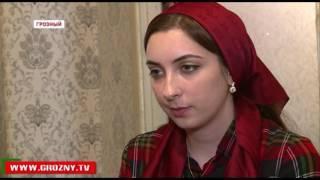 Фонд имени Кадырова оказал помощь матери четверых детей Петимат Баштаровой