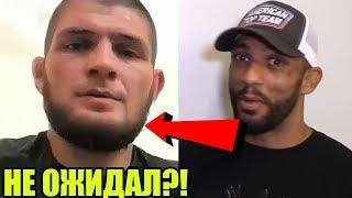 НИКТО НЕ ОЖИДАЛ! БАРБОЗА РАССКАЗАЛ О ХАБИБЕ ПОРЬЕ! ТАКТИКА ХАБИБА НУРМАГОМЕДОВА НА UFC 242