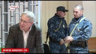 В Грозном продолжается судебный процесс по делу членов радикальной организации «УНА-УНСО»