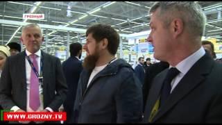 «Лента» открыла свой гипермаркет в Грозном