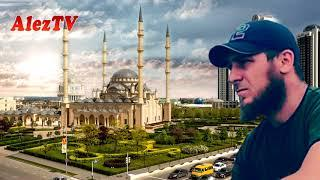 Шамиль Асхабов  - Мой Грозный -  город юности моей