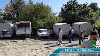 Во всех районах ЧР, РОФ им. Ахмат-Хаджи Кадырова провел масштабную благотворительную акцию