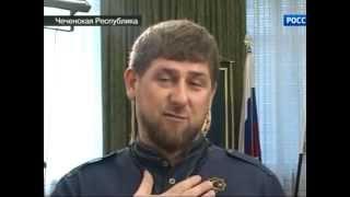 Рамзан Кадыров извинился за Судья продажная.Козел ты...