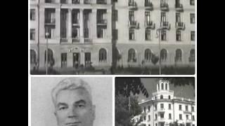 1953 г. Город Грозный в Грозненской области.