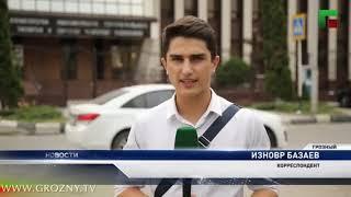Делегация из США посетила Чеченскую Республику