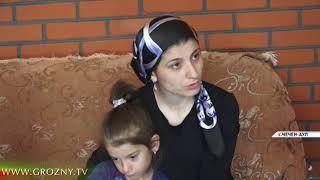 Благодаря фонду Кадырова шанс на выздоровление получили еще 5 семей