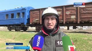 Вести Чеченской Республики 27.03.19