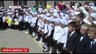 Рамзан Кадыров поздравил учащихся родной Центароевской школы №1 с началом нового учебного года
