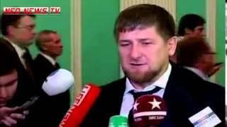 "РАМЗАН КАДЫРОВ ""Я уничтожил шайтан""-Ramzan Kadyrov, ""I have destroyed the devil"""