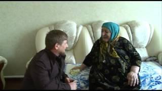 Рамзан Кадыров - Дом для семьи инвалида