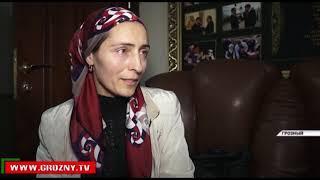 Фонд Кадырова помог семерым тяжелобольным жителям Чечни