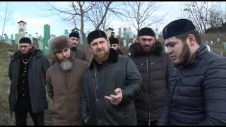 Побывал на могиле близкого соратника Первого Президента ЧР, Героя России Ахмат Хаджи Кадырова   Салм