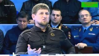 Рамзан Кадыров. Пресс-конференция (26.12.2014) #2