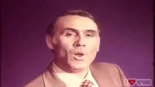 ЧИАССР  Песня о Грозном