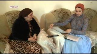 Фонд им. А.-Х.Кадырова оказал материальную помощь семье Зелимхановых