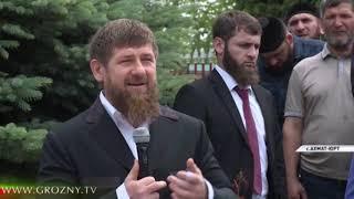 Рамзан Кадыров побывал на торжественной церемонии «Последний звонок» в Ахмат-Юрте