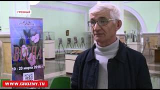 В Грозном открылась выставка декоративно-прикладного искусства «Весна»