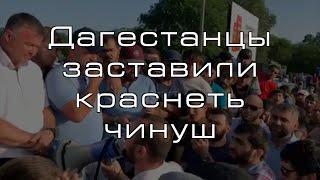 Дагестанцы чуть не порвали власть за  предательство | Чечня Дагестан конфликт