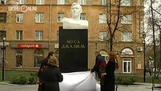 В Челябинске открыли памятник Мусе Джалилю