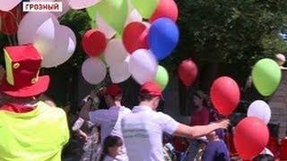Чеченская Республика отмечает главный праздник всех малышей Чечня.