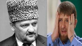 Правда о том, кто убил отца Рамзана Кадырова.