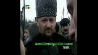 Кадыров Ахмат Интервью СМИ Начало войны 1999 г