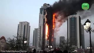Пожар в Грозный Сити Полная версия  Fire in Grozny City