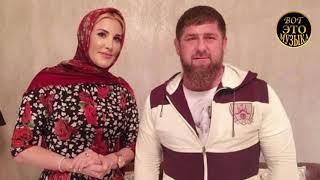 НОВИНКА 2019! Кристина -  Рамзан Кадыров