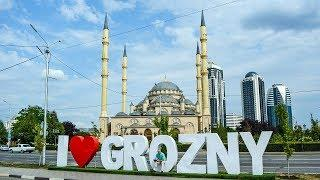 The Grozny city, Chechenya discovery tour