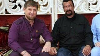 Рамзан Кадыров пригласил Стивена Сигал в Чечню Steven Seagal Dancing  Chechen Lezginka