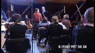 Школа-студия при симфоническом оркестре Чеченской Республики