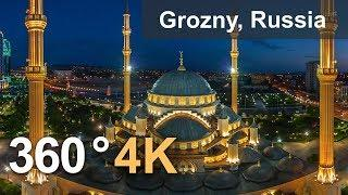 """Heart of Chechnya"" Mosque, Grozny, Russia. 4K aerial 360 video"