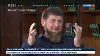 глава Чечни Рамзанан Кадыров