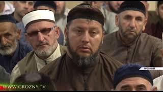 """В мечети """"Сердце Чечни"""" обсудили профилактическую работу духовенства с молодежью"""