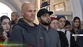Альви Каримов провел экскурсию по музею имени Ахмата-Хаджи Кадырова в Грозном