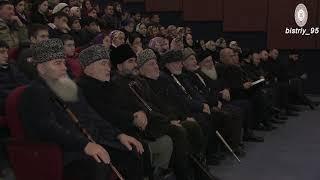 Праздничный концерт приуроченный ко дню Восстановления государственности Чеченской республики
