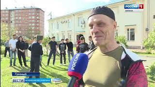 Вести Чеченской Республики 29.04.19