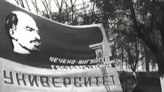 +город Грозный, Чеченский государственный университет