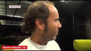 В Италии изъявили желание снять фильм о Чеченской Республике